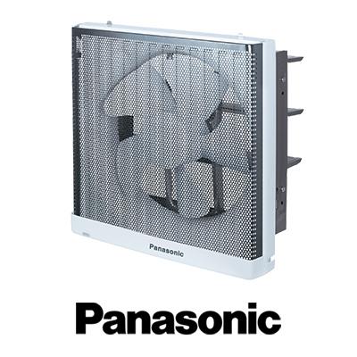 Quạt hút nhà bếp Panasonic